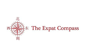 The Expat Compass